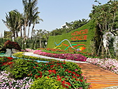 首次花博遊--美術公園區:DSC09284.JPG