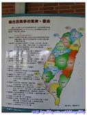 宜蘭行第四站--冬山國小風箏博物館:P42.jpg