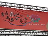 一二九竹風一日之偶然遇見的---客庄新春茶花季:DSC06754.JPG