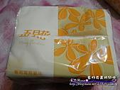 體驗五月花萬用紙巾:DSC02666.JPG