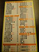 卡哇伊美食坊~~炒麵麵包來也:DSC06188.JPG