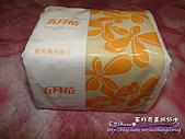 體驗五月花萬用紙巾:DSC02656.JPG