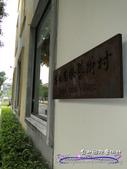 藝術家的村落--台北國際藝術村:DSC06131.JPG