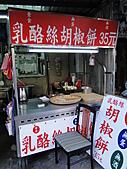胡椒餅----有起司哦!:DSC05789.JPG