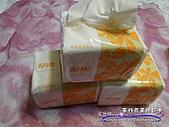 體驗五月花萬用紙巾:DSC02680.JPG