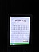 首次花博遊--夢想館:DSC00295.JPG