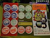 台北市政府也有花博?:DSC03223.JPG