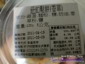 鈕扣鬆餅--杯子物語:DSC05183.JPG