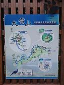 雪山飛湖遊~~上篇:DSC05032.JPG