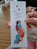 一二九竹風一日之偶然遇見的---客庄新春茶花季:DSC06768.JPG