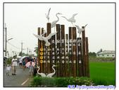 2011秋旅--尋找『嘉』南平原上的童年『義』術--板頭村:P129.jpg