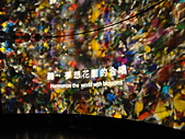 首次花博遊--夢想館:DSC00403.JPG