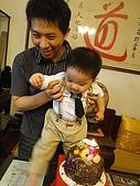 週歲過生日:DSC03236.JPG