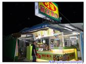 2011秋旅--尋找『嘉』南平原上的童年『義』術:P121.jpg