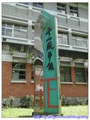 宜蘭行第四站--冬山國小風箏博物館:P20.jpg