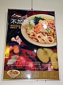 光華巷弄中的素食~:DSC05916.JPG