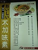 光華巷弄中的素食~:DSC05919.JPG