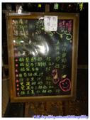 2011秋旅--尋找『嘉』南平原上的童年『義』術:P233.jpg