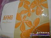體驗五月花萬用紙巾:DSC02664.JPG