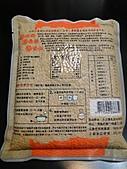寶養米試吃--愛評網換的哦!:DSC06329.JPG