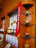 雪山飛湖遊~~上篇:DSC04835.JPG