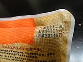 寶養米試吃--愛評網換的哦!:DSC06333.JPG