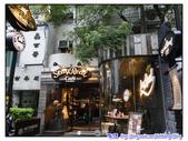 追星的悠閒午茶--StayReal Café:P03.jpg