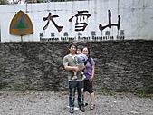 雪山飛湖遊~~上篇:DSC04999.JPG