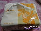 體驗五月花萬用紙巾:DSC02667.JPG