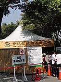 首次花博遊--夢想館:DSC09241.JPG