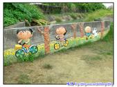 2011秋旅--尋找『嘉』南平原上的童年『義』術--板頭村:P142.jpg