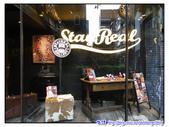 追星的悠閒午茶--StayReal Café:P05.jpg