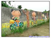 2011秋旅--尋找『嘉』南平原上的童年『義』術--板頭村:P143.jpg