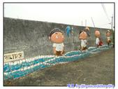2011秋旅--尋找『嘉』南平原上的童年『義』術--板頭村:P144.jpg