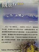 雪山飛湖遊~~下篇:DSC06735.JPG