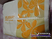 體驗五月花萬用紙巾:DSC02665.JPG