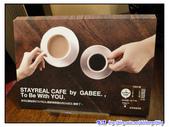 追星的悠閒午茶--StayReal Café:P08.jpg