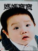 GO~GO~BABY:DSC02432.JPG