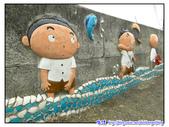 2011秋旅--尋找『嘉』南平原上的童年『義』術--板頭村:P145.jpg