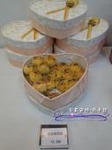雙餡甜蜜Macaron--貝莉安特:DSC06796.JPG