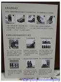 舒服耐走百搭復古風--品味手工鞋的魅力--林果良品:P32.jpg