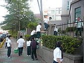 社區服務及戶外場館體驗:P1020552.JPG