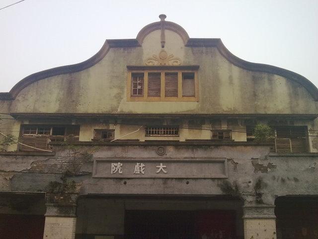 雲林訪古:西螺戲院山牆.jpg