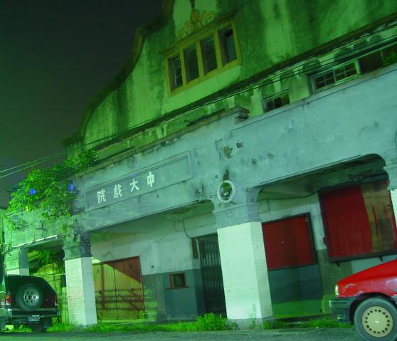 雲林訪古:西螺戲院1.jpg