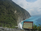 小腳走台灣:清水斷崖