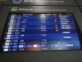 漫遊世界:日本北海道之旅