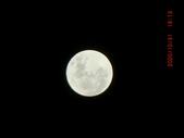 未分類相簿:109.10.31藍月