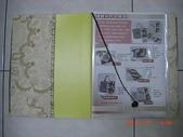 非玩布可:喜佳機縫拼布初級4-心情書套