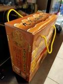 小腳走台灣:新津醬油