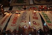 品保協會~台東二日遊:DSC_9764.JPG